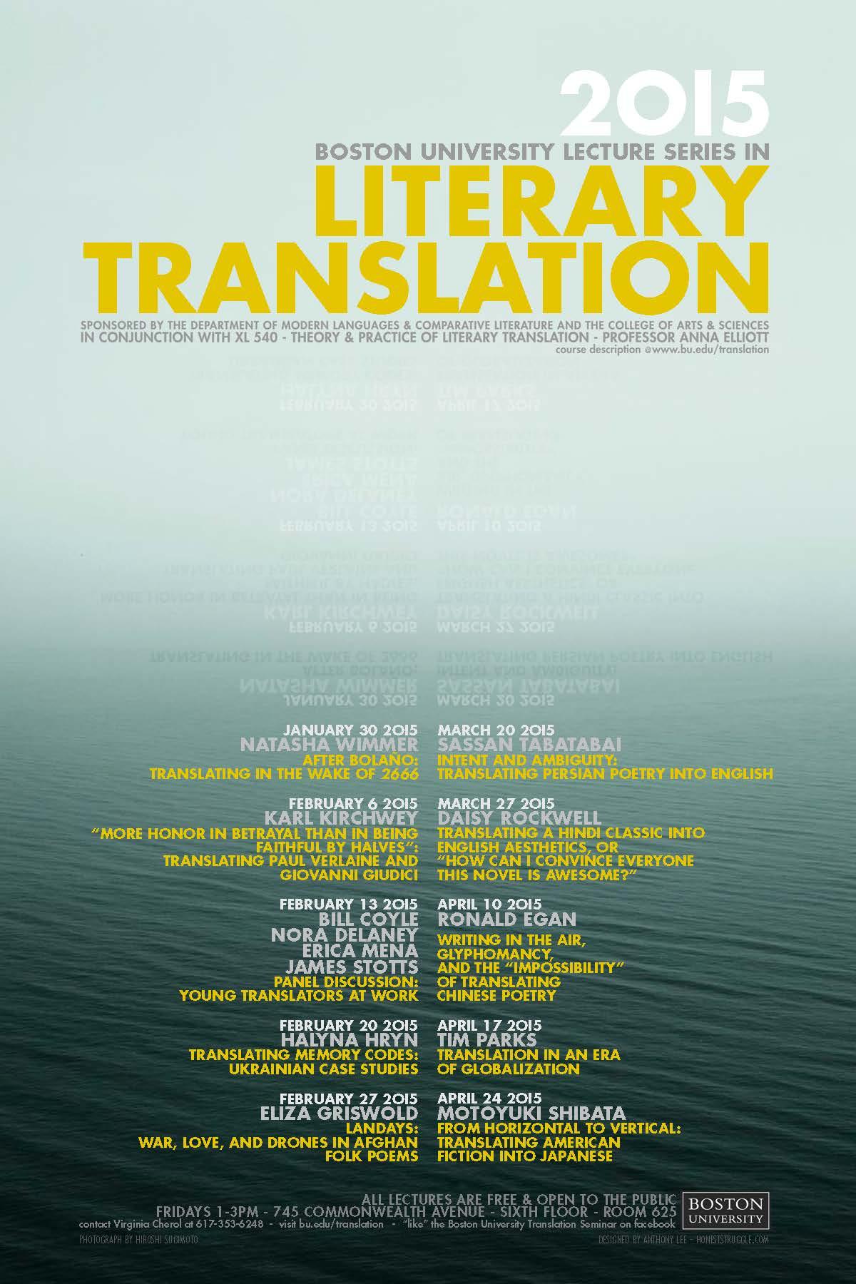 Theory Of Love English Translation