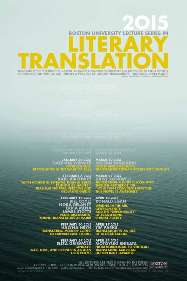 2015 BU Translation Seminar poster