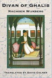 Divan of Ghalib by Nachoem Wijnberg