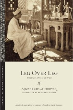 leg_over_leg_paperback_covers-page-001