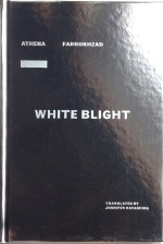 white_blight_cover_cropped
