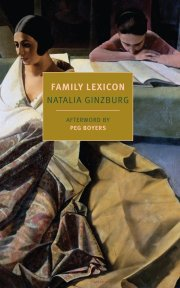 Family_Lexicon_1024x1024