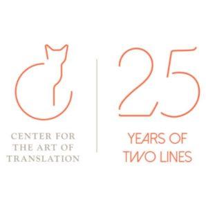 25-yrs-logo-blog2-400x400