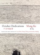 October_Dedications_cvr