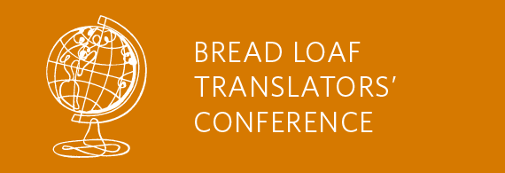 Bread_Loaf_Translators_Conference