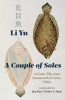 LiYu_CoupleOfSoles_cover